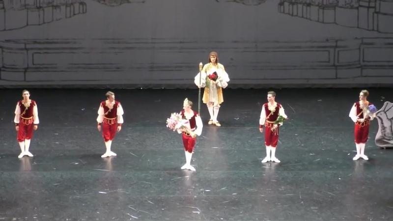 02.08.2018 Mariinsky, Le divertissement du roi дивертисмент короля, Philipp Stepin Филипп Степин (2) финал и аплодисменты