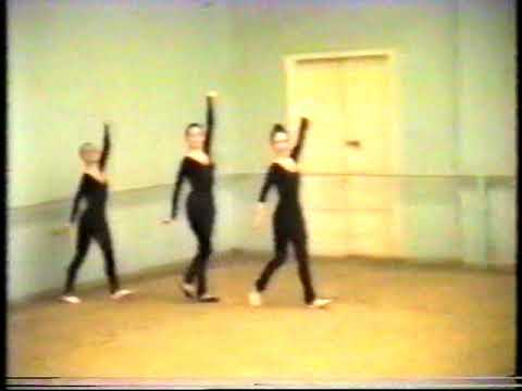 1991 Гос по народному танцу МГИК