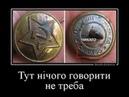 Ленд ліз Ленд лиз Як США та ВБ врятували СРСР в 1941 44 роках