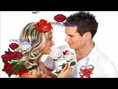 Ян Райбург А я дарил тебе цветы