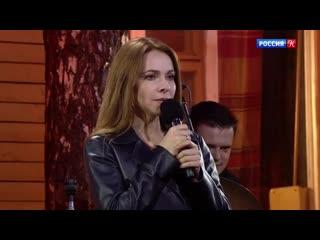 Екатерина Гусева приняла участие в концерте, посвященного памяти поэта Булата Окуджавы