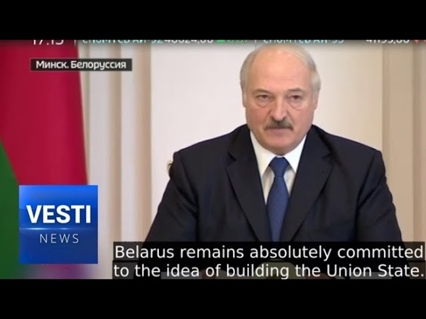 We're Ready For It - Lukashenko Says Belarus Ready For Integration With Russia in Near Future