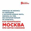 Михаил Делягин фото #13