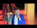 Айдар Галимов - Май кояшы Уфа 19.09.18 - Туган тел открытие концертного сезона