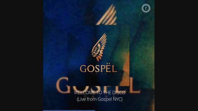 PVNX — WELCOME TO THE DISCO (Live from Gospel NYC)