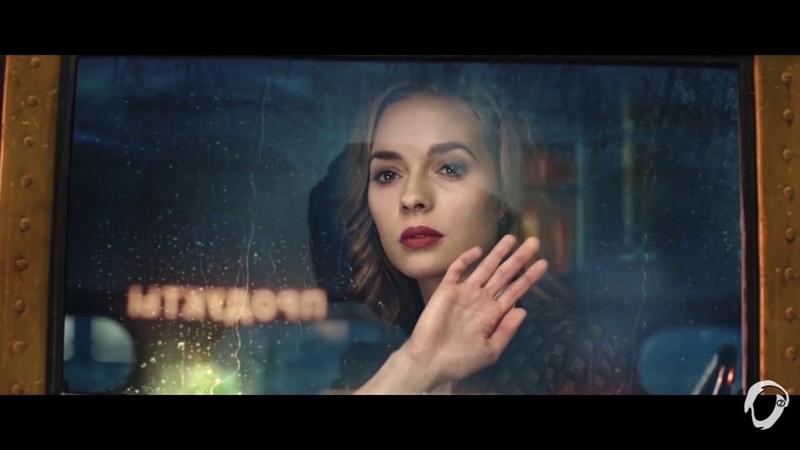 P.S. (Pulsar Strannik) - Dream Become A Reality (clip original)