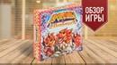Настольная игра «ДРАКОНЫ-ПИТОМЦЫ»: игры для всей семьи