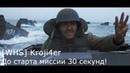 Saving Private Kartoshka EP 1