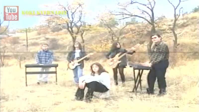 ნ. ერგემლიძის ძველი სიმღერა - მთები 1996 წ {ასრულებს გიორგი ოთინაშვილი}