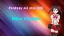 Fantasy all star.EXE (Niko Niko Niii )