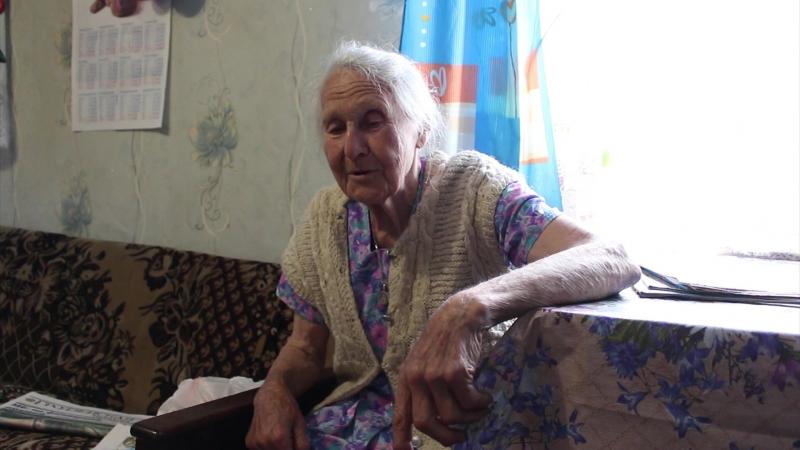 История сожженой деревни Княжеводцы. Рассказывает старожил деревни, свидетельница событий 1943 года Вера Бышкало