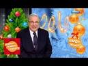 Юмор! Юмор!! Юмор Новогодний выпуск.ИНТЕРНЕТ ТВ