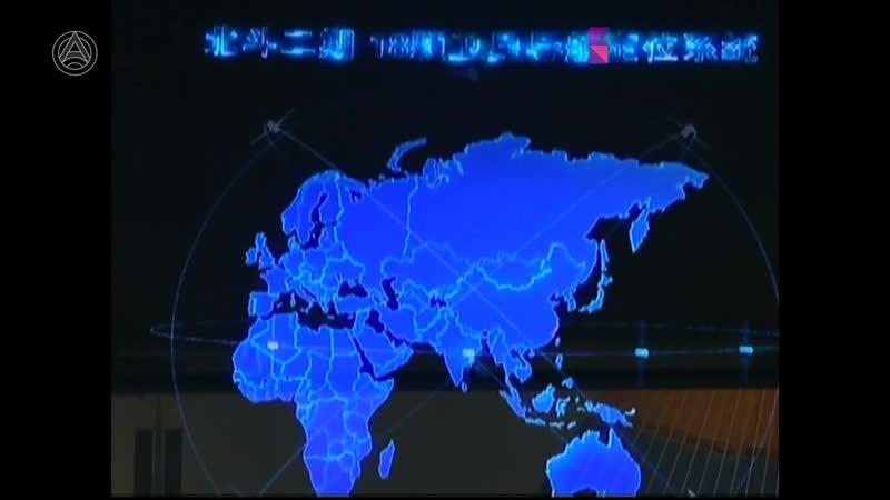 «Бэйдоу-3»: космическая независимость Китая