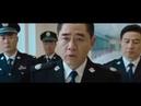 Китайский боевик HD Операция Конг