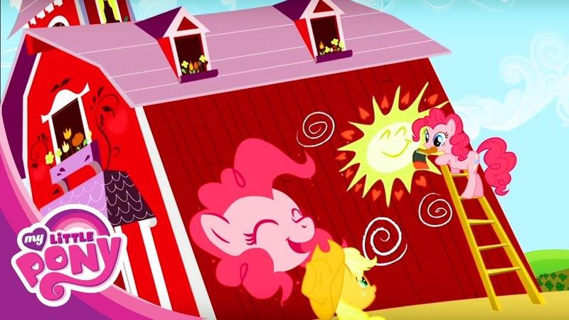 Мультик Мой Маленький Пони Веселая Пинки Пай