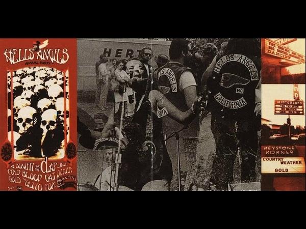 Gold Oregins S F 1970 us, hard psych latin jazzy blues rock