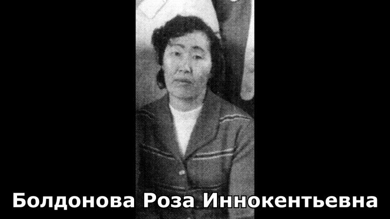 Школа №25 г. Улан-Удэ Учителя Ветераны (2018 год)