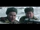 А Казах что, не Русский из фильма 28 панфиловцев