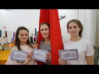 Отзыв о семинаре Алины Миллер «Fly Dance, 1 уровень», прошедшем в Нижнем Новгороде