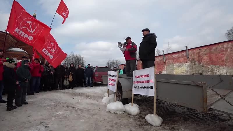 Жители Окуловки выступили против оптимизации здравоохранения