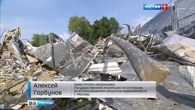 Вести-Москва • Снос самостроя: вторая волна завершается