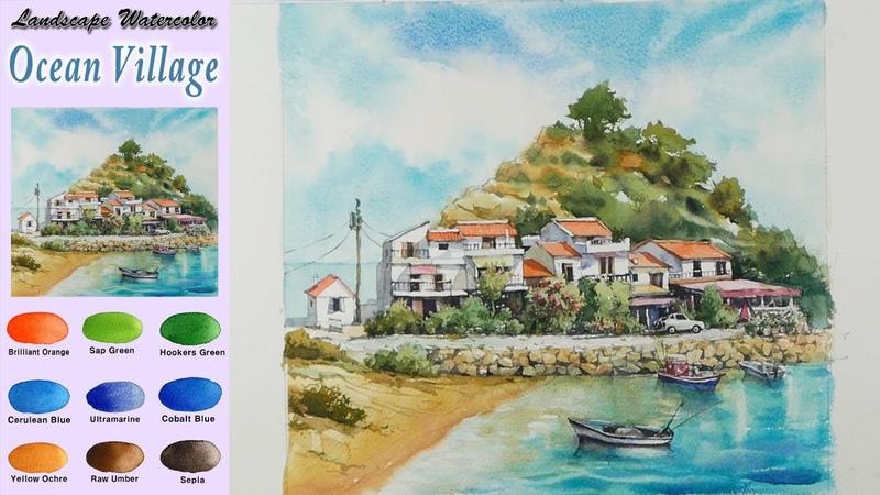 바닷가 마을 - 풍경수채화 그리기 (파브리아노 황목)[남일 수채화] Ocean Village - Landscape Watercolor. NAMI