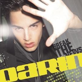 Darin альбом Break The News