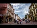Нижний Новгород Nizhny Novgorod 3D 1080 HD