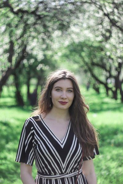 Саша Галкина