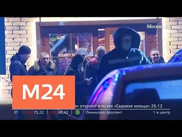 Московский патруль Следователи выясняют обстоятельства убийства посетителя кафе Москва 24