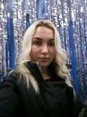 Юлия Юлиянова фото #45