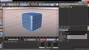 Cinema 4D Lite Tutorial | Modelling Surfaces With HyperNURBS