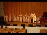 Народно-певческий коллектив