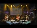 Studio Live Poppin' Party Tokimeki Experience