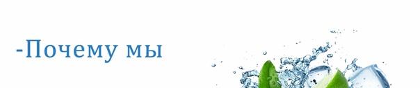 Пять причин покупать воду в аква-киосках