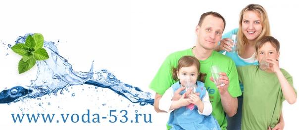 www.voda-53.ru