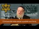 Pourquoi Hitler détestait-il les Juifs _ Explication d'un Rabbin Juif sur Mein K.mp4