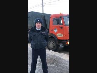 КамАЗ сбил 20-летнего пешехода в Петродворцовом районе