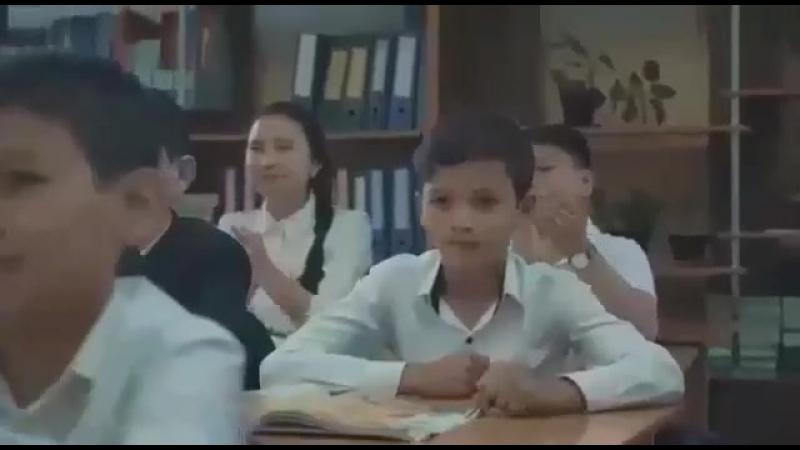 Бала тәрбиесі