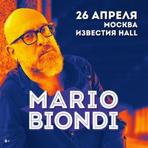Mario Biondi • 26 апреля • Известия Hall