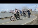 Открытие летнего велосезона Ижевск 02.05.2018. Точка на дистанции