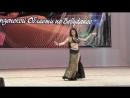 Матвеева Александра-Gharib Ya Zaman, VIII Чемпионат Пензенской области по Bellydance