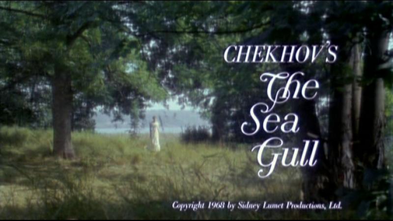 Чайка / Chekhovs The Sea-Gull 1968. Реж. Сидни Люмет