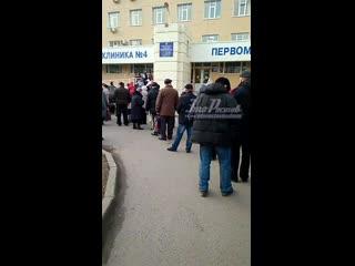 очередь в поликлинику #4 за талончиками - 26.03.18 - Это Ростов-на-Дону!