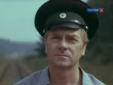 Геннадий Белов - На дальней станции сойду... (из к.ф. По секрету всему свету (СССР, 1976))