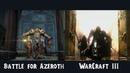 Lordaeron Cinematic - Comparisons (BfA / Warcraft 3)