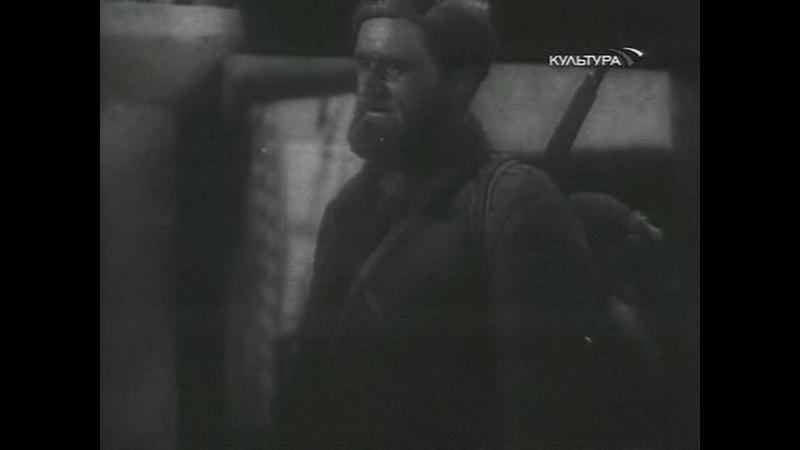 АЭРОГРАД (1935) Александр Довженко 1080p]