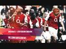 Arsenal vs Tottenham PL 2003/04