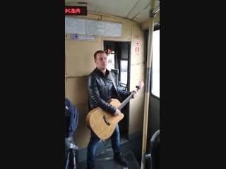 Гитарист в трамвае Омска!!!