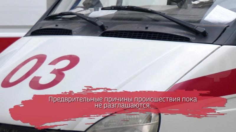 Пациент Великоустюгской ЦРБ разбился насмерть, выпав из окна